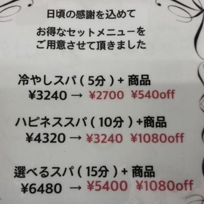 8598F347-6626-4F90-860D-19C8F4EE71F1