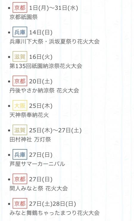 AAA0E61B-C39C-465F-9AC1-02C4F54879AE