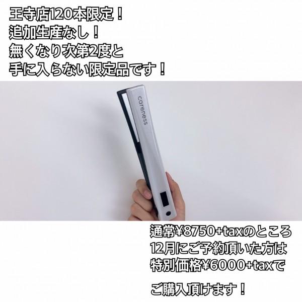 166C88ED-01E3-49CD-9019-320965647801
